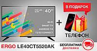 Телевизор ERGO LE40CT5520AK+Бесплатная доставка!, фото 1