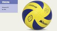 Мяч волейбольный  PVC 280 грамм