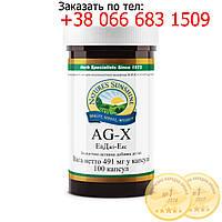 ЭйДжи-Экс (AG-X ) для улучшения пищеварения, противовоспалительный, от вздутия живота, спазмолитик