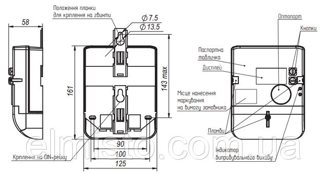 Общий вид, габаритные и установочные размеры 1-фазного счетчика типа MTX 1A10.DG4