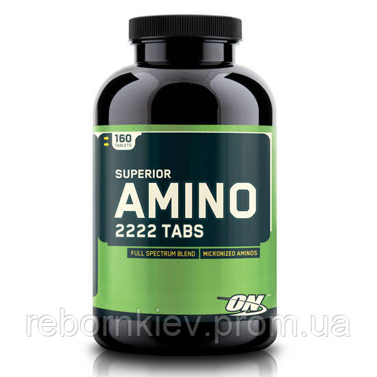 ON Amino 2222 320 т (micronized amino) - NEW!