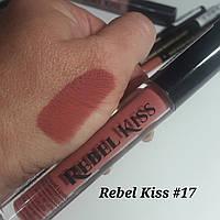 Rebel Kiss Жидкая матовая помада №17, фото 1