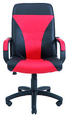 Кресло компьютерное Сиеста (пластик), фото 3