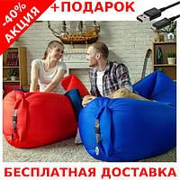 Ламзак Lamzac Карманный надувной диван PacBag AIR sofa синий + зарядный USB - micro USB кабель