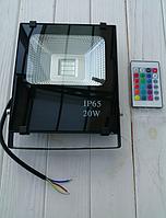 Светодиодный прожектор 20Вт RGB цветной, с пультом Sunlight