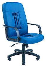 Кресло компьютерное Ницца (пластик), фото 3