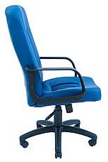 Кресло компьютерное Ницца (пластик), фото 2