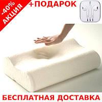 Memory Pillow Original size Подушка Ортопедическая Комфорт с памятью Comfort Memory + наушники iPhone 3.5
