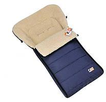 Теплый конверт на овчине для санок и колясок Кидс 100*56 см