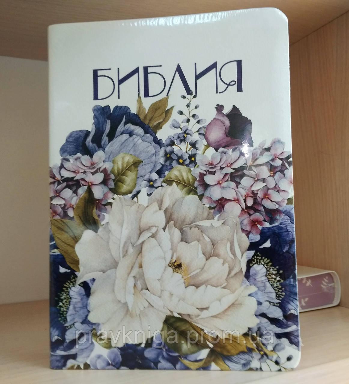 Библия с ярким цветочным принтом. Средний формат