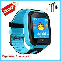 Детские Смарт Часы S4 GPS Цвет Синий (гарантия 6 мес.) + Подарок вакуумные наушники