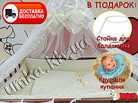 """Детское постельное белье """"Bonna Lux"""" Бежевый"""