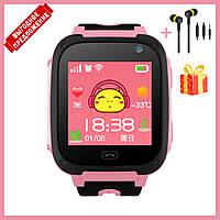 Детские Смарт Часы S4 GPS Цвет Розовый (гарантия 6 мес.) + Подарок вакуумные наушники