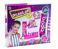 Маникюрный набор  Nail Art  888
