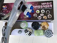 Вибрационный массажер для всего тела Magic Massager 8 в 1 Maxtop