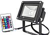 Светодиодный прожектор 20Вт RGB цветной, с пультом