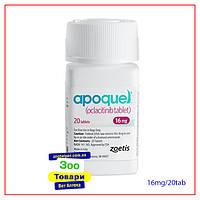 Апоквел (Apoquel) 16 мг для собак (10 таблеток БЕЗ флакона) - расфасовака