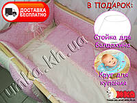 """Детское постельное белье  """"Bonna Lux"""" 9 предметов, Розовый"""