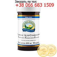Комплекс с Каприловой Кислотой (Caprylic Acid Combination)