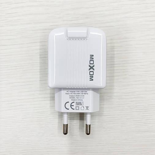 Сетевое зарядное устройство Moxom Nice Charger 2USB 2.4A (белый), фото 2