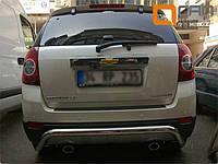 Защита задняя Chevrolet Captiva (2006-)