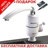 Проточный мгновенный  электрический водонагреватель на кран 3Kw + нож-визитка