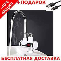 Проточный мгновенный  электрический водонагреватель на кран 3Kw + зарядный USB - micro USB кабель