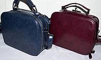 Женские клатчи, саквояжи через плечо на 2 отдела на молнии 22*17 см (синий и бордо)
