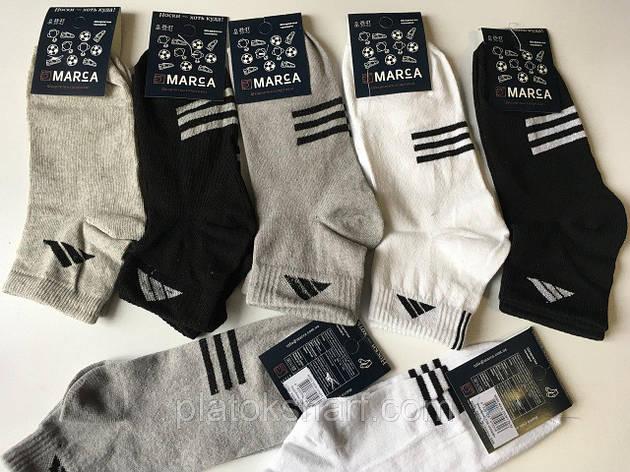 Женские спорт носки, фото 2