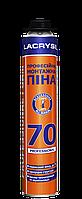 Пена монтажная профессиональная Lacrysil 70 в/с 850 мл