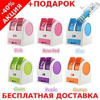 Мини кондиционер вентилятор Mini Fan air conditioner настольный охладитель + монопод для селфи