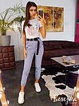Женские штаны джоггеры на каждый день с поясом vN3194, фото 5