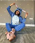 Подарочный набор для ребенка пижама кигуруми стич с шоколадом киндер и киндер-сюрпризом vN3214, фото 3