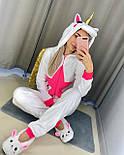 Подарочный набор из пижамы кигуруми единорог с шоколадом киндер и киндер-сюрпризом vN3215, фото 2