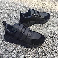 """Чёрные кроссовки для подростков  """"unisex"""" ТМ BISTFOR Бистфор,Бістфор)"""