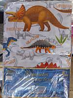 Детское постельное белье Тирасполь - Динозавры