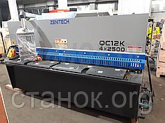 Zenitech QC12K 4/2500 ножницы гидравлические по металлу с ЧПУ гильотина зенитек кс