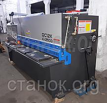 Zenitech QC12K 4/2500 ножницы гидравлические по металлу с ЧПУ гильотина зенитек кс, фото 2