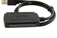 Переходник USB SATA IDE 2.5-3.5 c блоком питания