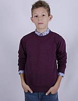 Свитшот для мальчика BoGi, трехнитка, сливовый (р.122,134,146)