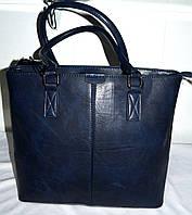 Женская синяя сумка из кожзама с двумя ручками 30*25 см