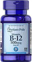 Vitamin B-12 500 mcg100 Tablets, фото 1