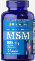 MSM 1000 mg120 Capsules, фото 1