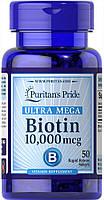 Здоровье волос, кожи, ногтей.Biotin 10,000 mcg50 Softgels
