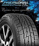 Шины зимние 215/60R16 95H Premiorri ViaMaggiore Z Plus 2019 года
