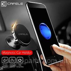 Магнитный автомобильный держатель Cafele 360 для салона автомобиля  из алюминиевого сплава