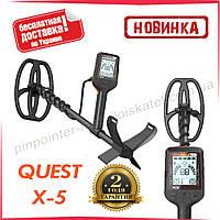 Металлоискатель ( Deteknix) Quest X-5 + пинпоинтер в подарок