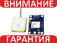GPS модуль NEO-6M с антеной для Arduino