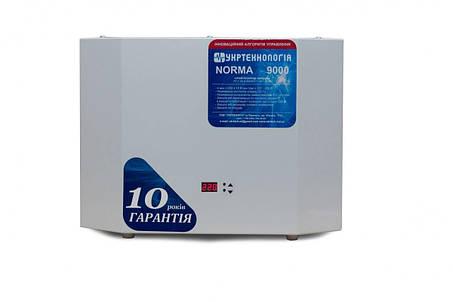Стабилизатор напряжения Укртехнология Norma 9000 (1 фаза, 9 кВт), фото 2