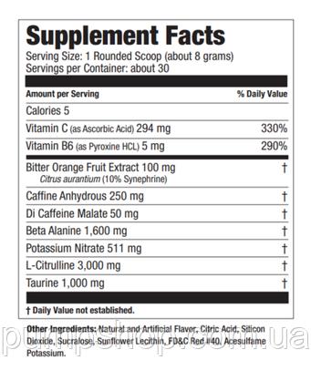 Предтренировочный комплекс Ultimate Nutrition Pre Gold 30 порц. (уценка), фото 2